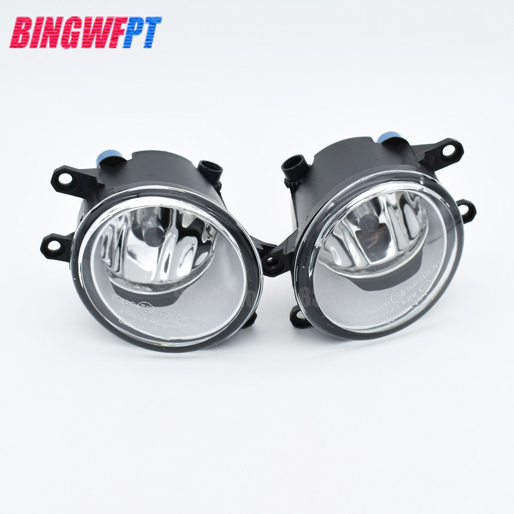 High Quality Angel Eyes Front bumper Fog Lights fog lamps 1 set (Left + right) Halogen For Toyota Matrix 2009-2013 for car styling front bumper fog lights para toyota iq kgj1 ngj1 2012 2013 fog lamps esquerda direita halogen 1set