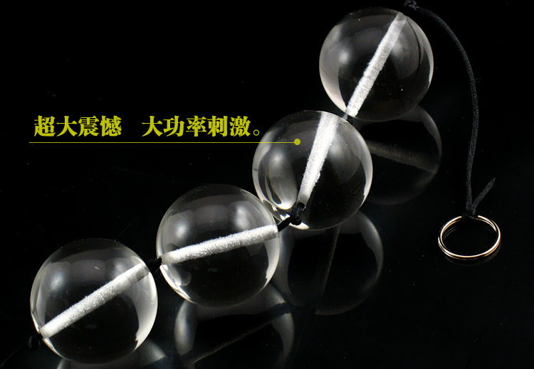 glass balls (3)