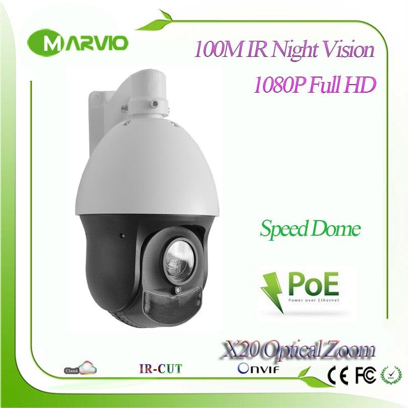 2МП мегапиксельная Full HD 1080P POE IP скоростная купольная сетевая камера PTZ идеальное ИК Ночное Видение 100 м Onvif Мини купол 20X оптический зум