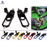 Motorcycle Chain Adjusters With Spool Tensioners Catena For Suzuki GSXR1000 2009 2010 2011 2012 2013 2014