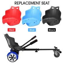 Пластиковые сиденья для Go Kart ХОВЕРБОРДА части сиденья высокого качества Asiento Ховерборд Замена аксессуары
