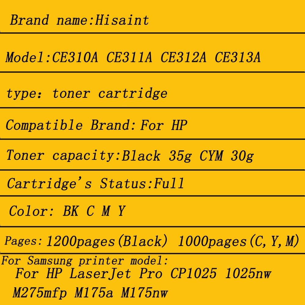 Ce310a Ce311a Ce312a Ce313 126a Compatible Cartucho De Tner Toner Tinta Cmyk Hp Laserjet Color Bloom 655 Recargable Para Deskjet 3525 4615 4625 5525