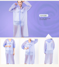 Fashion outdoor hiking travel macaroon color translucent adult men and women non disposable raincoat rain cover