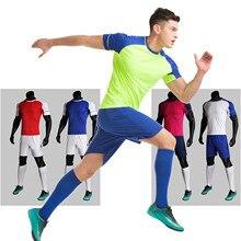 Игровые футболки на заказ Персонализированная футбольная рубашка обычный футбольный набор Любительская команда DIY Набор для вышивания логотипа форма для игры в футбол DIY