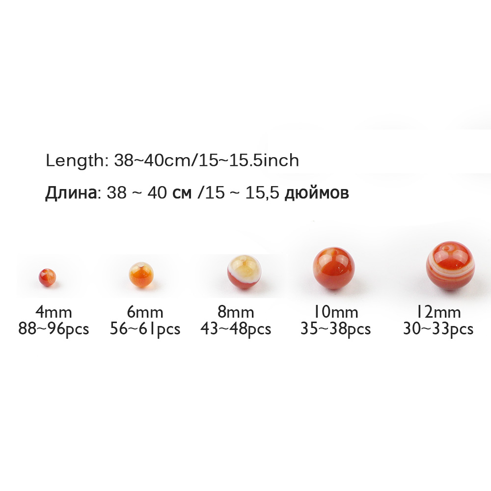 WLYeeS Natural Red Stripe banded carnelian Round Ball 4 6 8 10 12mm Loose beads for jewelry Bracelet earrings Pendant making DIY in Beads from Jewelry Accessories