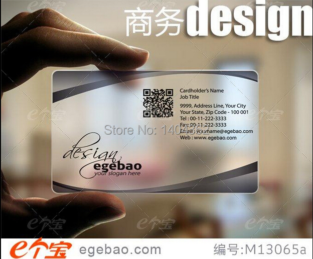 Customized business card printing Plastic transparent /White ink PVC Business Card one faced printing 500 Pcs/lot NO.2040