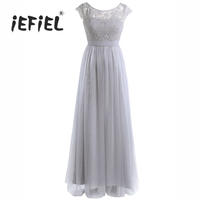 2017 Formal Maxi Dress For Women Ladies Cap Sleeve Lace Tulle Bridesmaid Party Prom Gown Dress