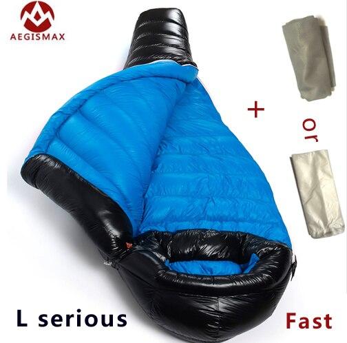 Duvet d'oie sac de couchage AEGISMAX G1/G2/G3 camping en plein air vers le bas sac de couchage