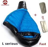 Goose down sleeping bag AEGISMAX G1/G2/G3 outdoor camping down sleeping bag