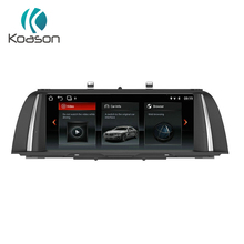 Koason Android 7.1 Car Multimedia Player 10.25 inch Audio Navigation For BMW 5 Series F10 F11 Original CIC System Quad Core