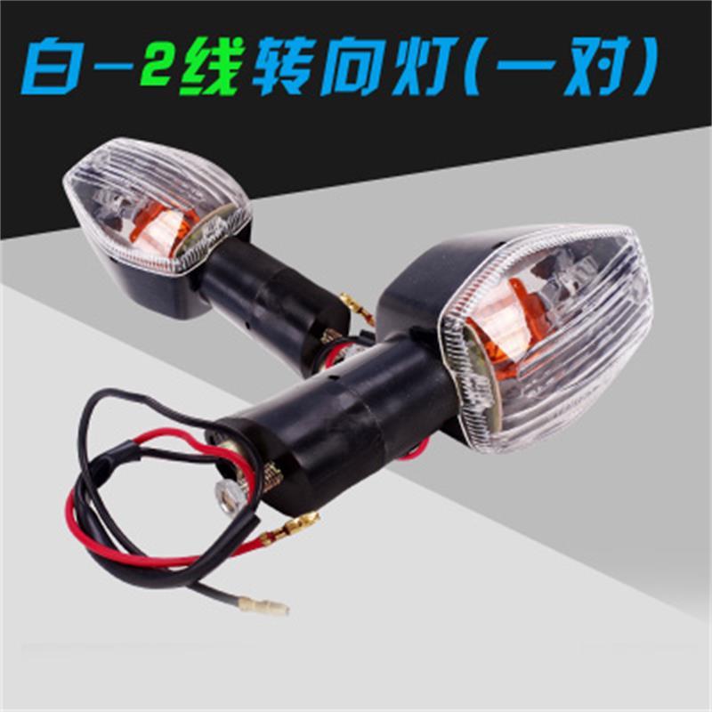 Motorcycle Turn Signals Light Indicator Lights Lamp For Honda CB400 VTEC CBR600 F5 CBR1000 CBR CB 600 1000