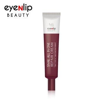 EYENLIP Snail All in One Repair Cream (Tube) 30ml Face Cream Acne Treatment Moisturizing Nutritious Anti-wrinkle Korea Cosmetics