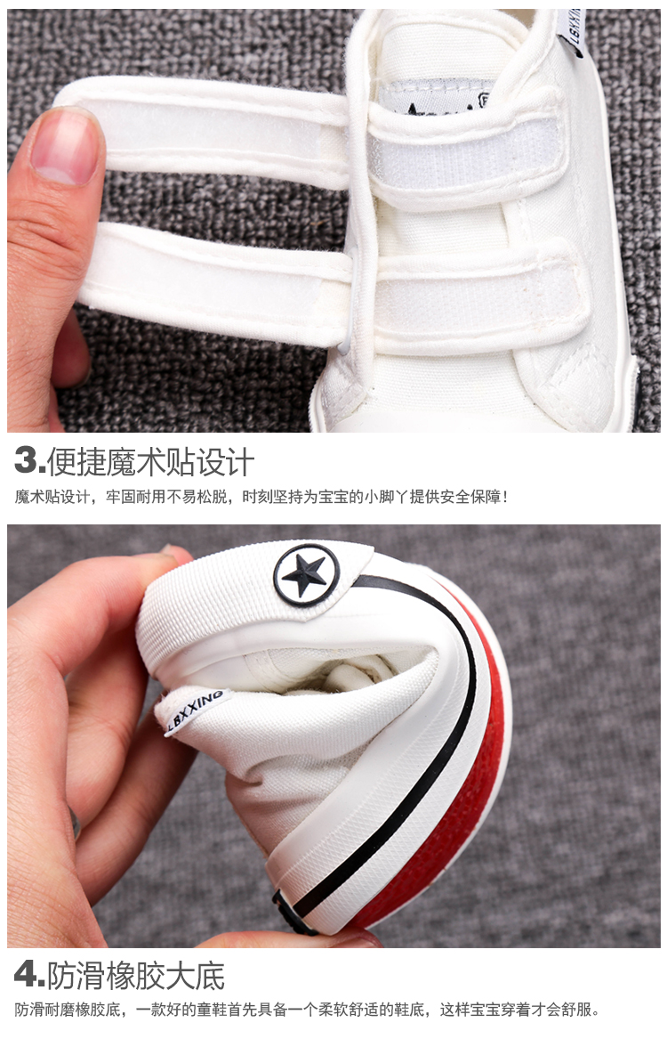LABIXIAOXING Baby White Canvas Shoes 4 Colors kids Baby Girls and Boys Casual Shoes Flat and Durable Sneakers 4