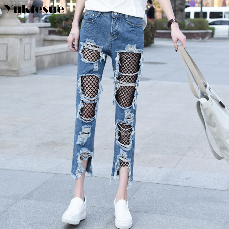 High waist jeans women loose hollow out ripped vintage hole straight jeans femme female trousers moustache effect jean for girl sarvik 2016 summer new ripped jeans for women low waist girls hole out washed jeans hip hop female fashion jeans trousers femme