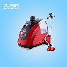 ITAS1215 dampfbügelmaschine hängen haushalt bügelmaschine mini haushalt Wäsche Geräte kleidungsstück dampfer