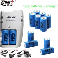 JINBOSHI hot sale 12pcs CR123A 3.7v 400mAh CR123 16340 Rechargeable 16340 Battery + 1pack dual CR123A 16340 CHARGER