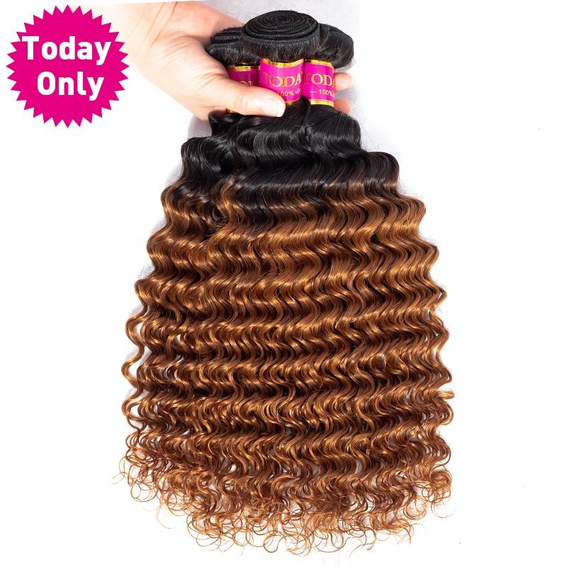 TODAY ONLY Brazilian Deep Wave Bundles 1b 99j Burgundy Bundles Brazilian Hair Weave Bundles Remy Ombre Human Hair Extensions