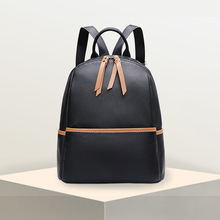 Ms. New Contrast Large Capacity Solid Color Backpack Korean version of the first layer leather vertical zipper backpack