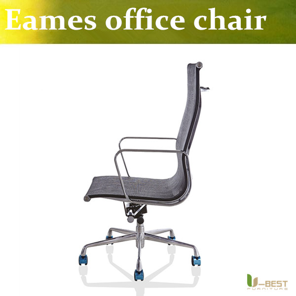 U-BEST Emes Aluminum Group Management Chair - Executive Chairs,home office, dining area, and living room mesh office chair write on labeled group aluminum lockout hasp