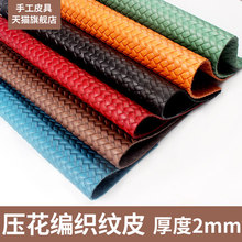 Diy handmade top layer cowhide leather embossed textured material 2mm thickness