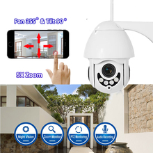 1080P 2MP PTZ IP Camera WiFi Outdoor Waterproof Wireless Camera IP CCTV Security Surveillance 5X Zoom Two Way Audio IP Camara 2mp 30xoptical zoom ip ptz conference camera wifi wireless with dvi 3g sdi outputs