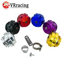 VR RACING – 50mm Blow Off Valve BOV  with v-band Flange and spring without logo VR-EB5766