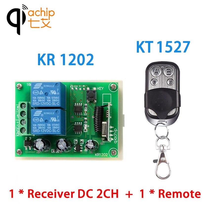DC 12V 2CH RF 433MHz Wireless Relay Switch Receiver Module With