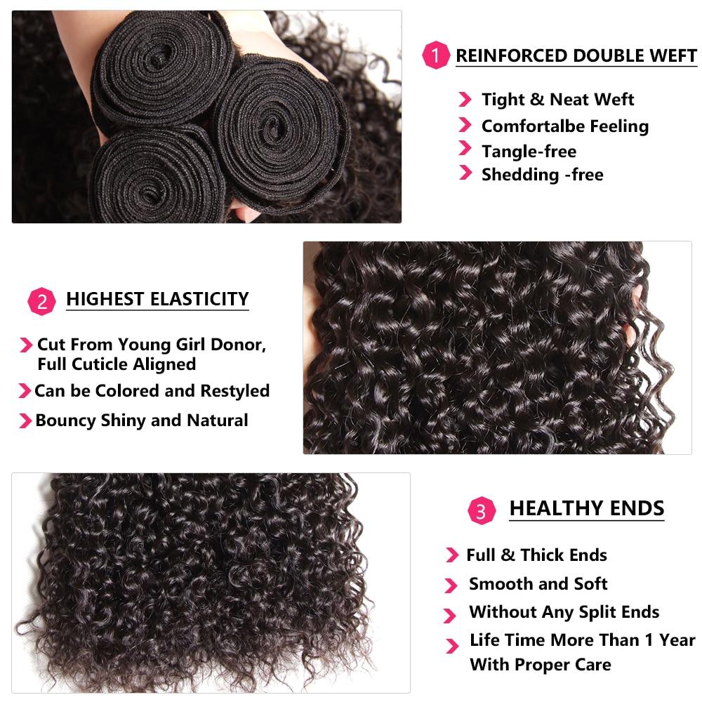 Nadula Hair 3Bundles With 2Pcs Closures  Curly Hair  100%  Bundles With Closure Natural Black  Hair 6