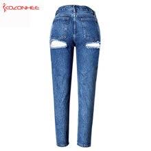 Primavera Allentato Strappato Jeans Diritti Delle Donne Con vita Bassa  Strappato Fori Jeans Strappati Rivelare Glutei e9c5f6ddccd