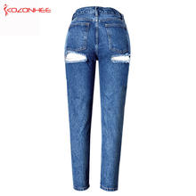 e85d5f7ec22 spring Loose Ripped Straight Jeans Women With Low waist Torn Butt Holes  Torn Jeans Reveal Buttocks Jeans For Girls #223