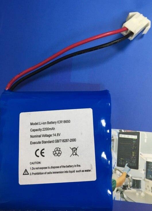 2600mAH New Electrocardiogram machine battery for EDANINS EM9000E 2600mah new otdr for yokogawa aq1200 aq1200b aq1200c aq1200e aq1205a aq1205e aq1205f im aq1200 02en 739882