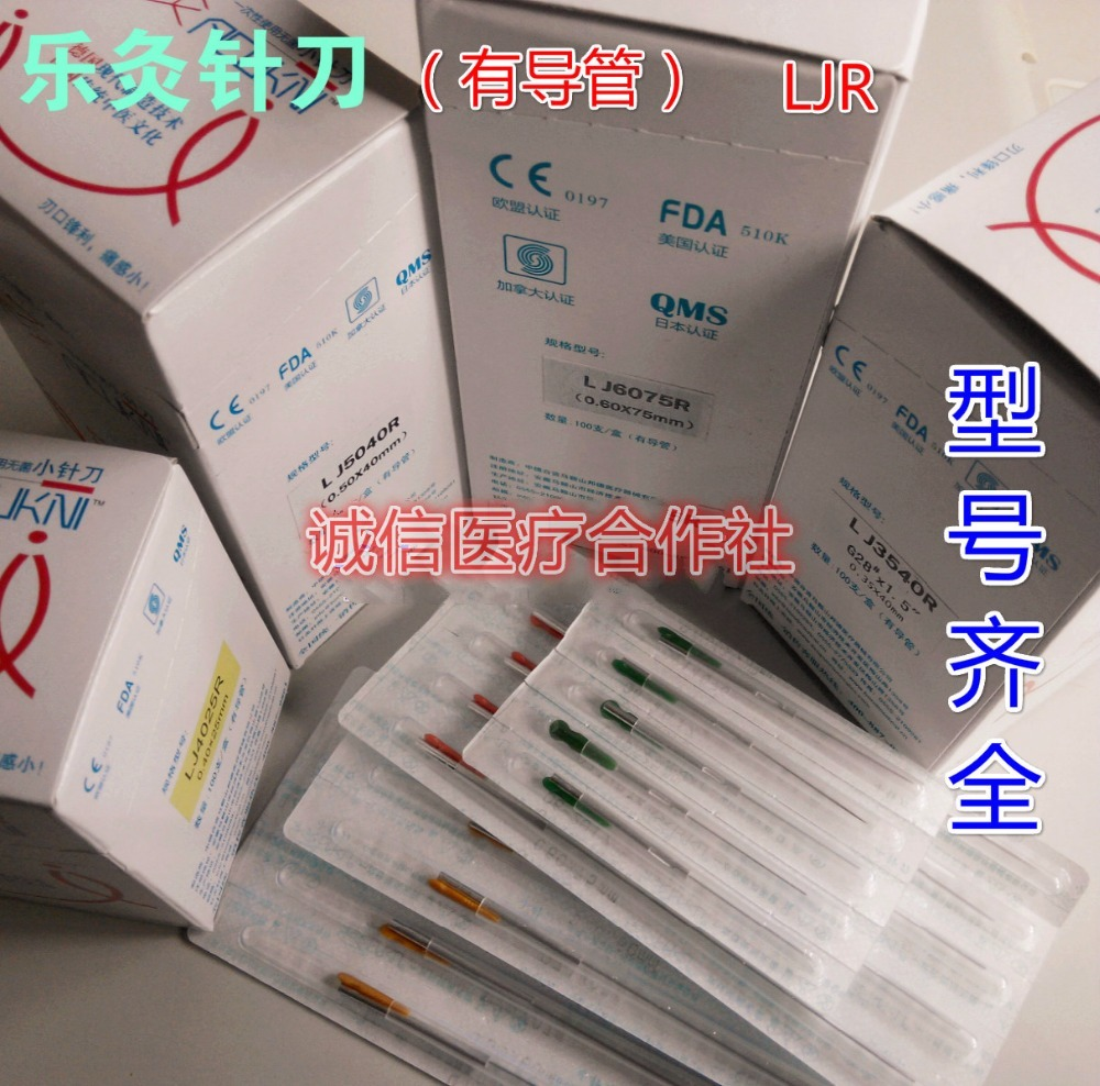 EACU disposable tube one acupuncture blade neelde CE/FDA/QMS beauty massage needle durability disposable feather microtome blades