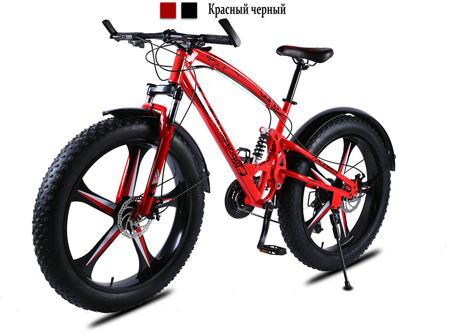 HTB14 mHa2vsK1RjSspdq6AZepXaO Love Freedom High Quality Bicycle 7/21/24/27 Speed 26*4.0 Fat Bike Front And Rear Shock Absorbers double disc brake Snow bike