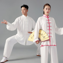 Men Women Martial Arts Tai Chi Uniforms Clothes Chinese Traditional Loose Long Sleeve Wushu Kung Fu Meditation Suit Wear Unisex стоимость