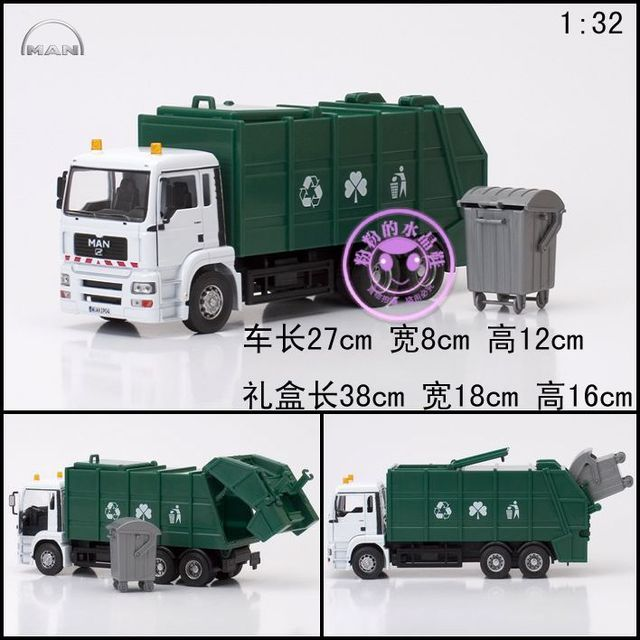 Gift box cars eco-friendly truck car garbage truck model clean cars