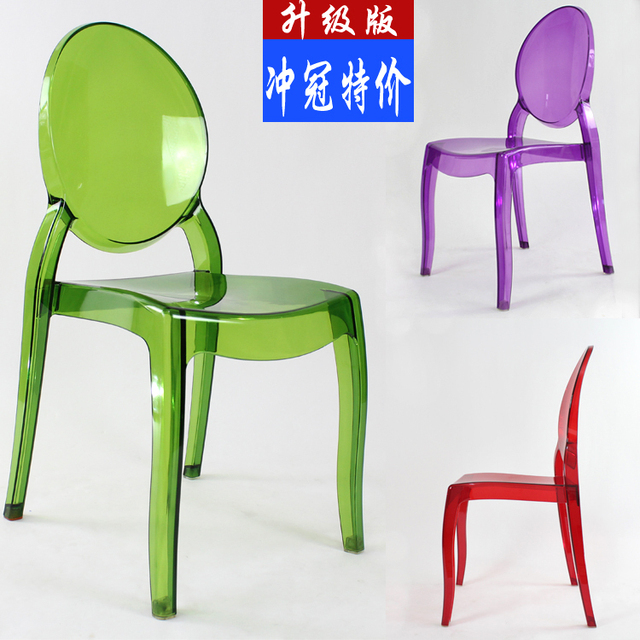 Continental Furniture Transparent Acrylic Ghost Chair Ghost Chair Dining  Chair Casual Fashion Ikea Chair Devil