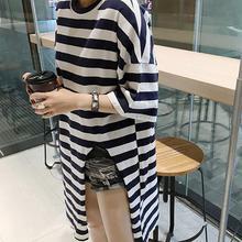 Yfashion Stripe Split T-shirt Women Summer Fashion High Slit Pattern O-neck Round Collar Cotton T Shirts Tee for Women Female
