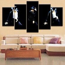Wyprzedaż Mirror Michael Jackson Galeria Kupuj W Niskich