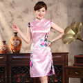 Pink Bridal Wedding Party Dress Chinese Women Traditional Silk Cheongsam Mini Sexy Qipao Floral Plus Size S To XXXL 011402