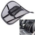 VODOOL Comodidad Cubierta de Asiento de Coche asiento de coche de masaje Lumbar apoyo para la silla de oficina amortiguador del Coche de Apoyo de La Espalda Cintura Brace Pad