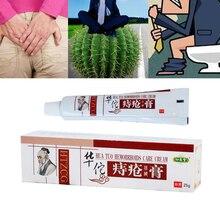 25g huatuo Hemorrhoid Anus Itching Anal Fissure Bowel Bleeding Health Care hemorrhoid Anti cream D189