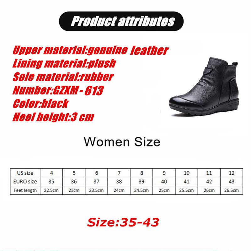 Junfengniao Perempuan Sepatu Bot Salju Ibu Sepatu Flat Kasual Mewah Musim Dingin Bulu Hangat Ritsleting Cinta Asli Mantra Kulit GZXM-613