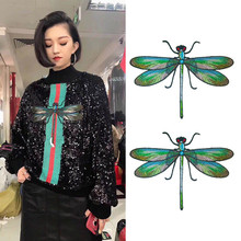 1Pc Fashion Embroidered Applique Patches for Jacket Cloth La
