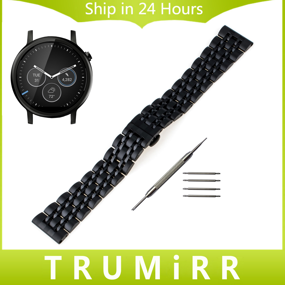 Stainless Steel Watch Strap 22mm for Motorola Moto 360 2 46mm Samsung Gear 2 R380 R381 R382 Butterfly Buckle Band Wrist Bracelet 20mm watchband stainless steel smart watch band strap bracelet for motorola moto 360 2 2nd gen 2015 42mm smartwatch black silver