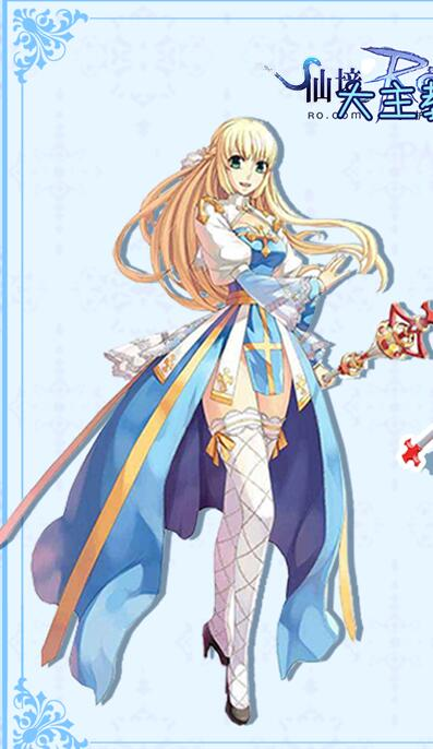 anime games Ragnarok Online Archbishop Cosplay Costume Custom any size