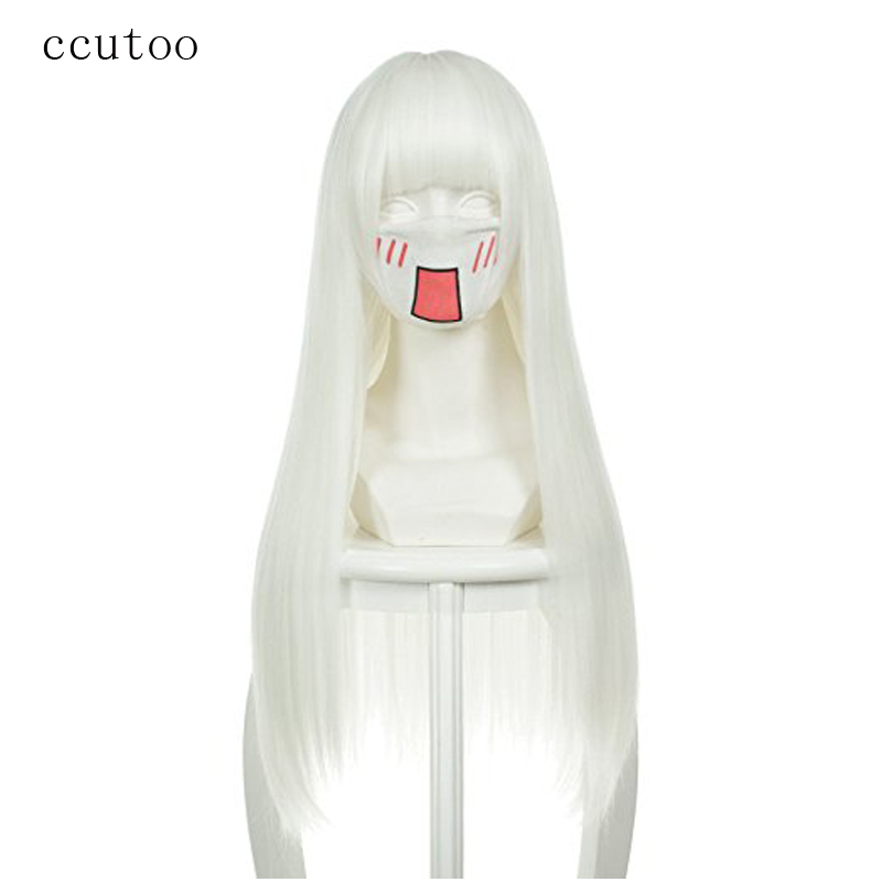 Ccutoo 80cm White Straight Long Flat Bangs Synthetic Full Hair Cosplay Costume Wigs Heat Resistance Fiber