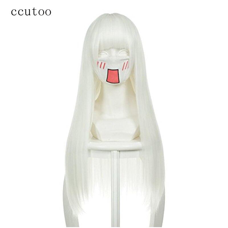 Branco em Linha Fibra de Resistência ao Calor Ccutoo Reta Longa Liso Franja Sintético Cabelo Completo Cosplay Traje Perucas 80cm