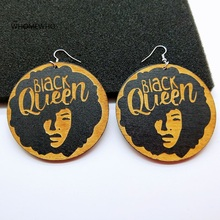Tribal Unfinished Painting Wood Engraved Africa Map Black Girl Queen Drop Earring Retro Handmade Wooden African Hiphop Jewelry