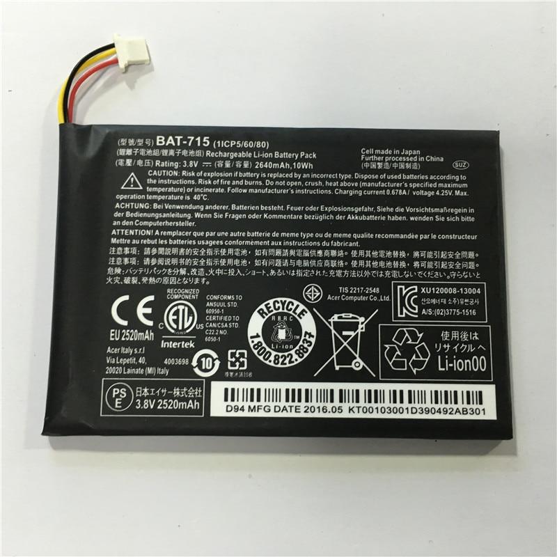 1icp5 battery купить