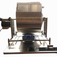 Automatic coffee roaster machine fried beans  stir fried chili sauce fried millet frying machine Household speculation machine|Food Processors| |  -
